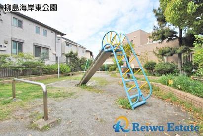 柳島海岸東公園の画像2