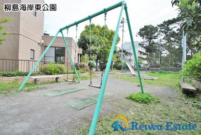 柳島海岸東公園の画像5