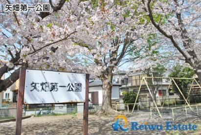 矢畑第一公園の画像1
