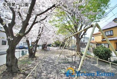 矢畑第一公園の画像2