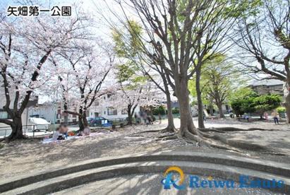矢畑第一公園の画像4