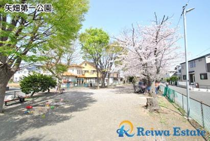 矢畑第一公園の画像5