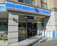 ローソン 西麻布四丁目店