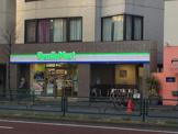 ファミリーマート 南麻布四丁目店