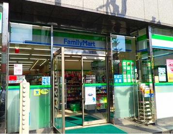 ファミリーマート 西麻布三丁目店の画像1