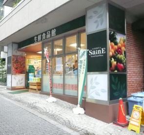 よしや 番町麹町店の画像1