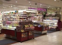 成城石井 アトレ四谷店の画像1