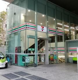 セブンイレブン 千代田二番町店の画像1