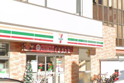 セブンイレブン目黒鷹番1丁目店の画像1