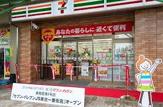セブンイレブン JS美住一番街店
