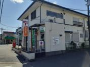 西坂戸三郵便局