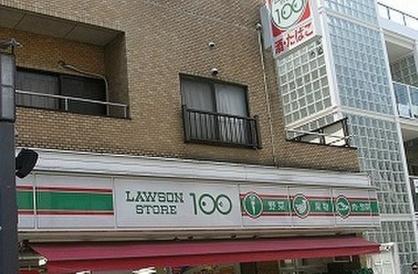 ローソンストア100中野新橋店の画像1