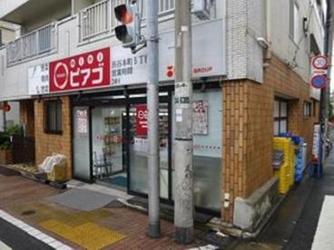 miniピアゴ代々木駅東口店の画像1