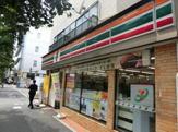 セブンイレブン新宿一丁目北店