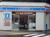 ローソンH新宿御苑北店