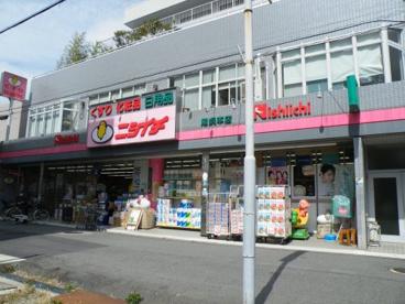 ニシイチ尾浜本店の画像1