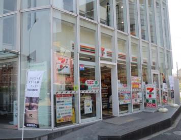 セブンイレブン 恵比寿アメリカ橋店の画像1