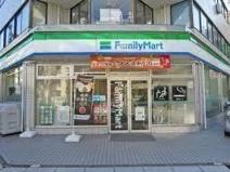 ファミリーマート 恵比寿駅南店