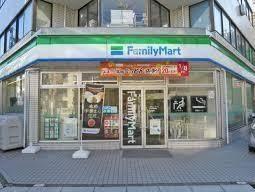 ファミリーマート 恵比寿駅南店の画像1