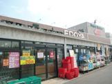 スーパーマーケット EDOYA