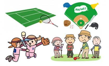 新田木崎コミュニティ運動公園の画像1