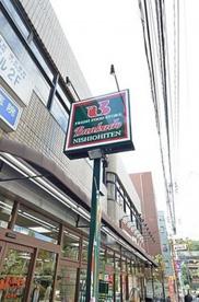 文化堂西大井店の画像1