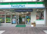 ファミリーマート品川豊町四丁目店