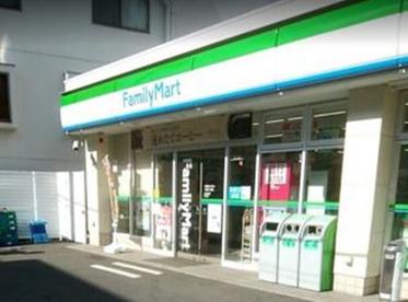 ファミリーマート二葉三丁目店の画像1