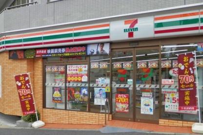 セブンイレブン 新宿曙橋駅東店の画像1