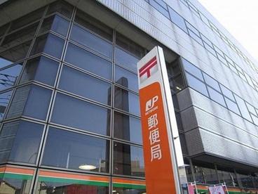 品川西大井二郵便局の画像1