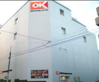OK(オーケー) 千駄ヶ谷店の画像1