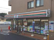 セブンイレブン 横浜阿久和西店