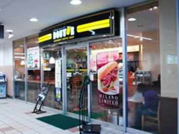 ドトールコーヒーショップ不動前店の画像1