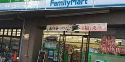 ファミリーマート小浦西五反田四丁目店の画像1