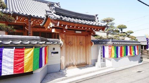 清浄山 息徳寺の画像