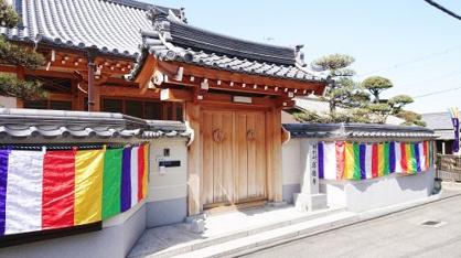 清浄山 息徳寺の画像1