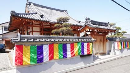 清浄山 息徳寺の画像2