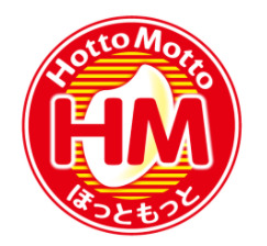 ほっともっと 東大阪六万寺町店の画像