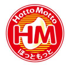 ほっともっと 東大阪六万寺町店の画像1