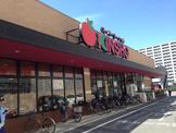 KINSHO 大小路店