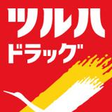 ツルハドラッグ 藤沢菖蒲沢店
