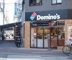 ドミノ・ピザ明石樽屋町店