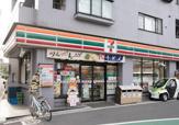 セブンイレブン 大井店