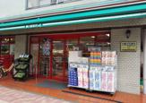 まいばすけっと 環八蒲田5丁目店