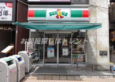 サークルKサンクス 新宿市谷見附店の画像1