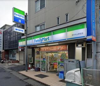 ファミリーマート 原木中山駅前店の画像1