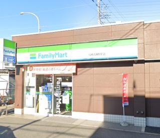 ファミリーマート 船橋法典駅前店の画像1