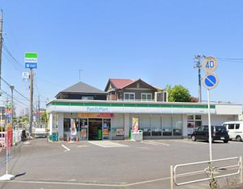 ファミリーマート 船橋藤原店の画像1