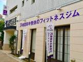 エニタイムフィットネス 三ノ輪店