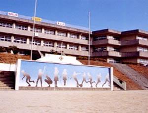 上郷小学校の画像1